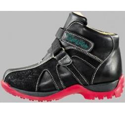 Avidis - Black - 29 - Tabaluga Schuhe